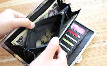 財布を開けると、ファスナー付きポケット