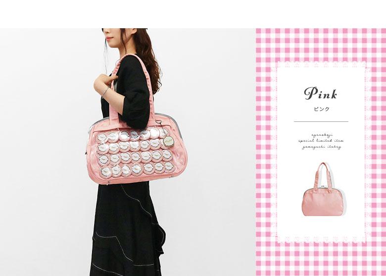 がま口痛バッグ glossy カラーバリエーション アイテムコーディネートイメージ Pink ピンク
