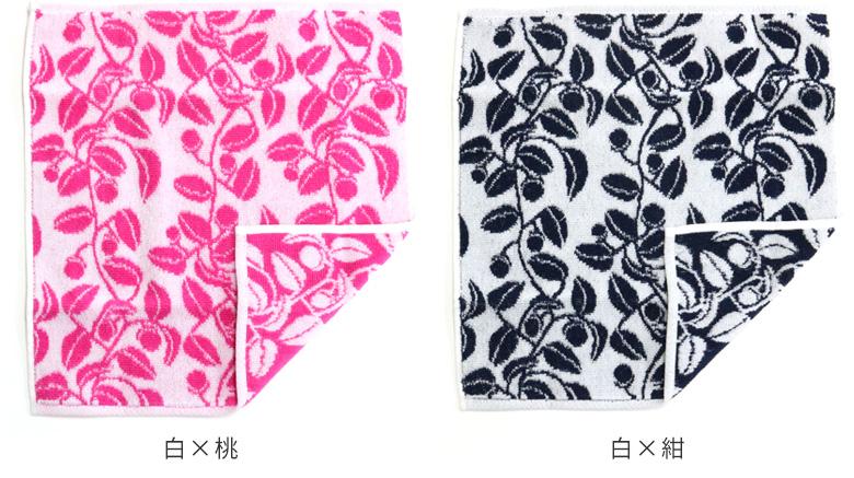 カラーバリエーション画像 白×桃と白×紺