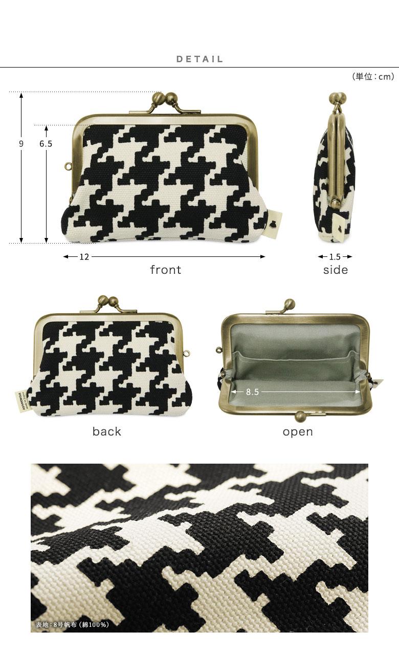 帆布・バードチェック 3.5寸がま口コインケース DETAIL ディティール見せ MATERIAL 素材アップ