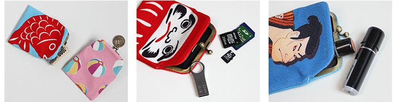 がまポチ袋の使い方紹介例画像1・2・3