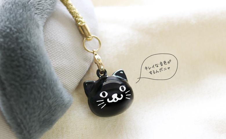 がま口の専門店あやの小路 ちょっぴりおとぼけ顔チャーミングな猫の水琴鈴 ネコしっぽ水琴鈴(すいきんすず) メインイメージ