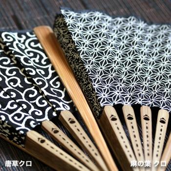 唐草と麻の葉の扇子