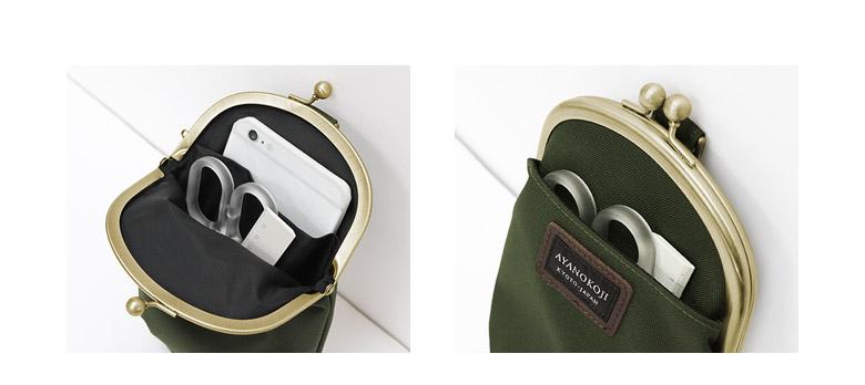 がま口チョークポーチ+(プラス) コーデュラ POINT02 内ポケット 外ポケット