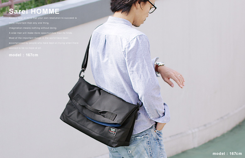 AYANOKOJI Sarei HOMME がま口3WAYメッセンジャーバッグ アイテムコーディネートイメージ 男性モデル167cm