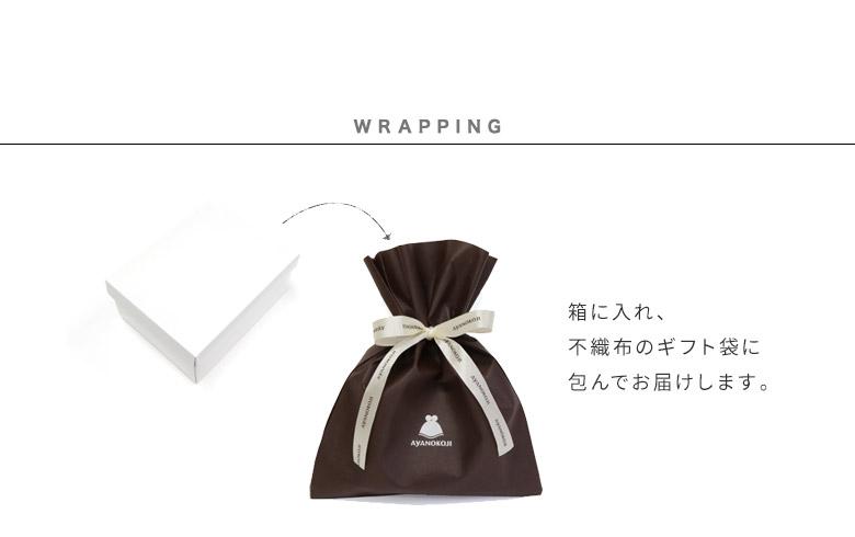 AYANOKOJI Gift set 2.6寸がま口財布【京ちりめん】ギフトセット wrapping 箱に入れ、不織布のギフト袋に包んでお届けします。