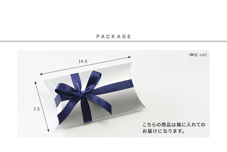瓦織(かわらおり) 蝶ネクタイ こちらの商品は箱に入れてのお届けになります。