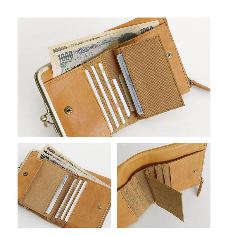 AYANOKOJI X(あやの小路 イックス) 2つ折り袋がま口財布 内側OPEN見せ