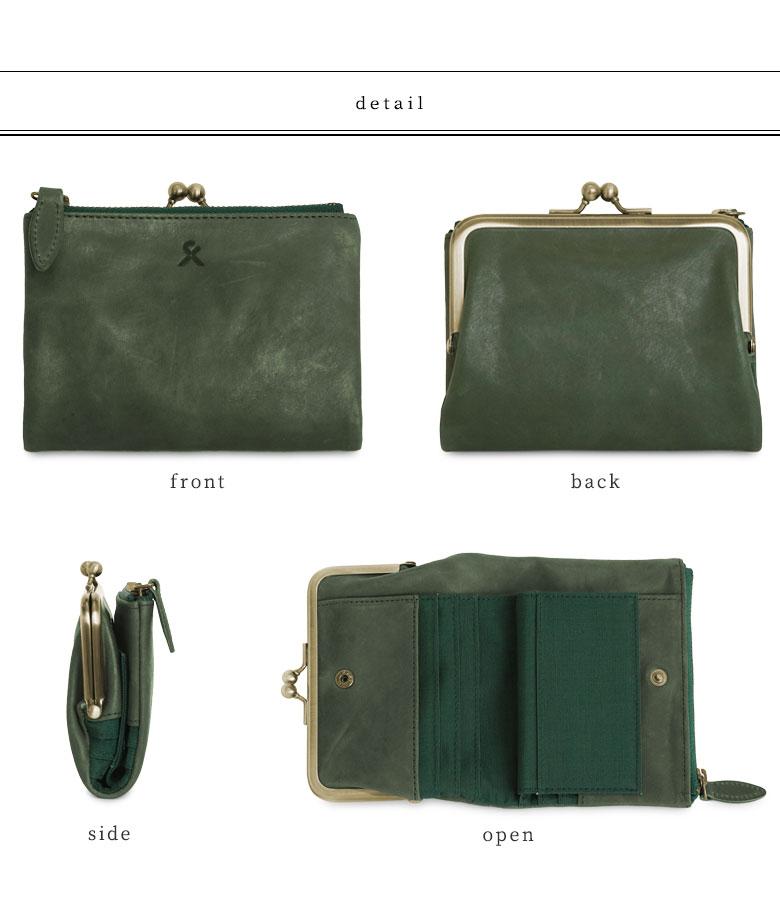 AYANOKOJI X(あやの小路 イックス) 2つ折り袋がま口財布 DETAIL ディティール見せ