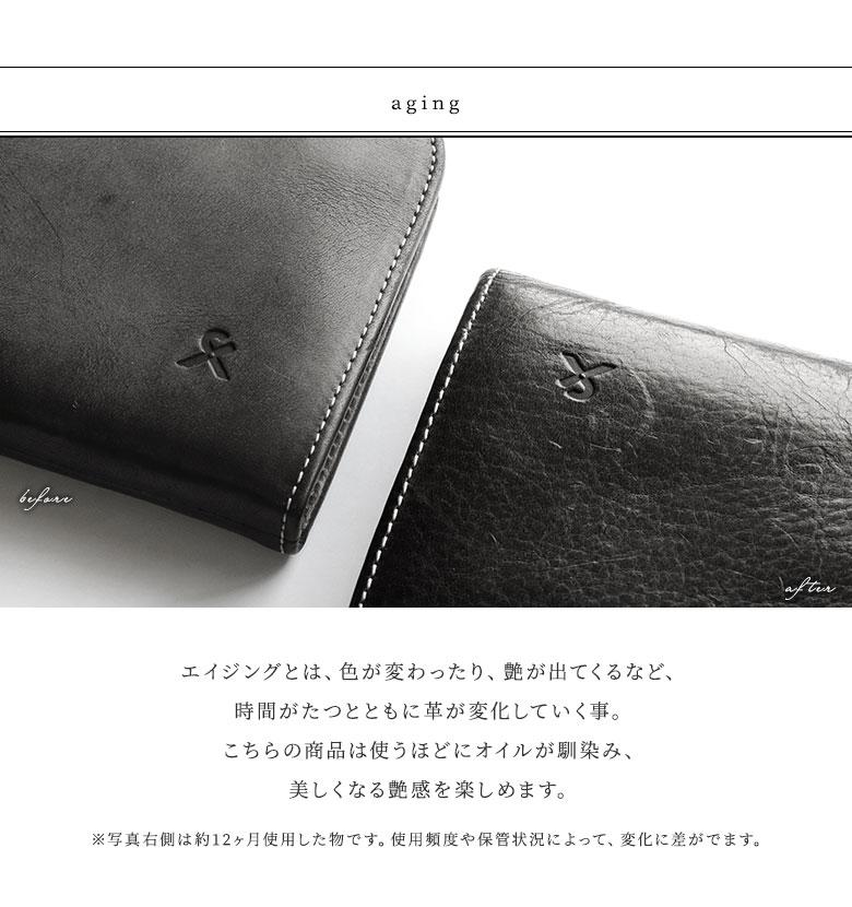 AYANOKOJI X(あやの小路 イックス) 外がま口長財布 MOSTRO(本革) 色展開 カラーバリエーション ブラック チョコ キャメル