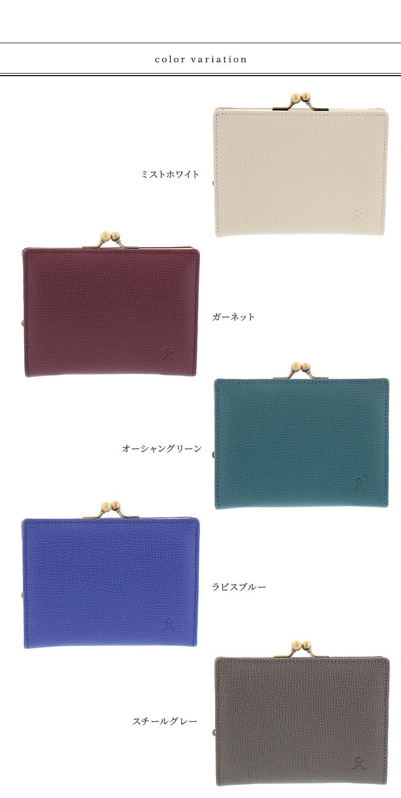AYANOKOJI X(あやの小路 イックス) BOX型小銭入れ付がま口MINI財布 CRUMBS(本革) 色展開 カラーバリエーション ネイビー・ブラウン・ペールブラウン・レッド