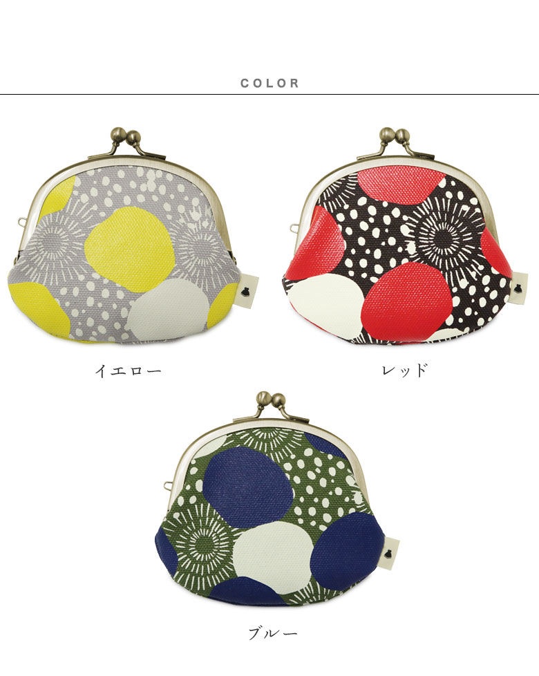 しぼりドット 3.3寸がま口財布 COLOR レトロでポップな3カラー。白を基本カラーにした、Yellow(イエロー)、Red(レッド)、Blue(ブルー)の3カラー。ベースの生地に映えるパキッとした色合いが魅力です。 アイテムコーディネートイメージ