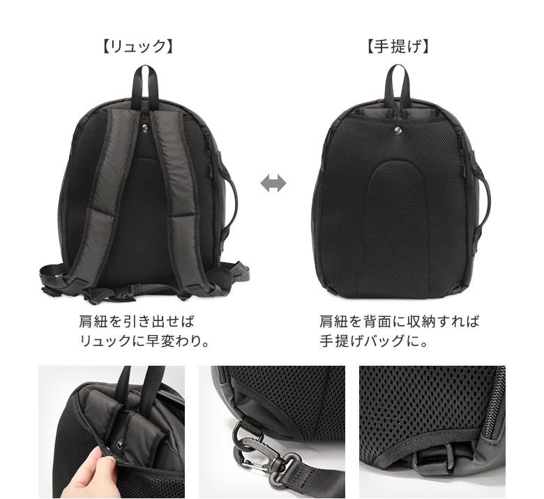 AYANOKOJI Sarei HOMME がま口2WAYリュック(M) リュック時は肩紐を引き出せばリュックに早変わり。手提げ時は肩紐を背面に収納すれば手提げバッグになります。