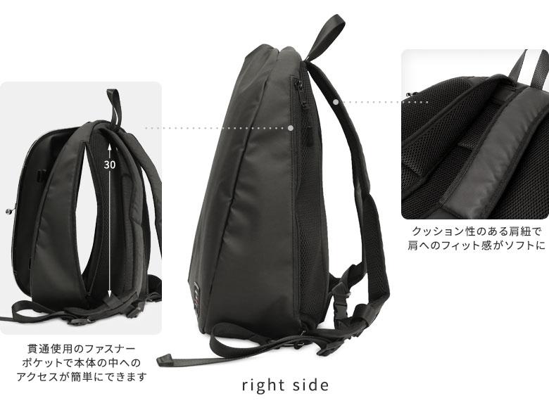 AYANOKOJI Sarei HOMME がま口2WAYリュック(M) 右サイドには貫通使用のファスナーポケットがあり、本体の中へのアクセスが簡単にできます。クッション性のある肩紐で肩へのフィット感がソフトに。