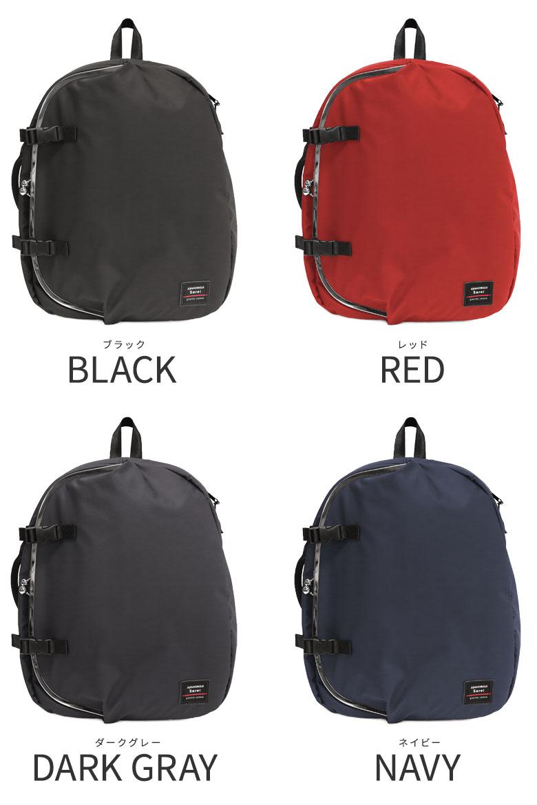 AYANOKOJI Sarei HOMME がま口2WAYリュック(M) COLOR 色展開 Black(ブラック)・Red(レッド)・Dark Gray(ダークグレー)・Navy(ネイビー)