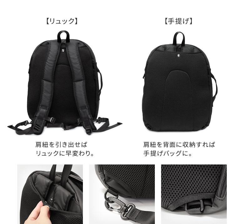 AYANOKOJI Sarei HOMME がま口2WAYリュック リュック時は肩紐を引き出せばリュックに早変わり。手提げ時は肩紐を背面に収納すれば手提げバッグになります。
