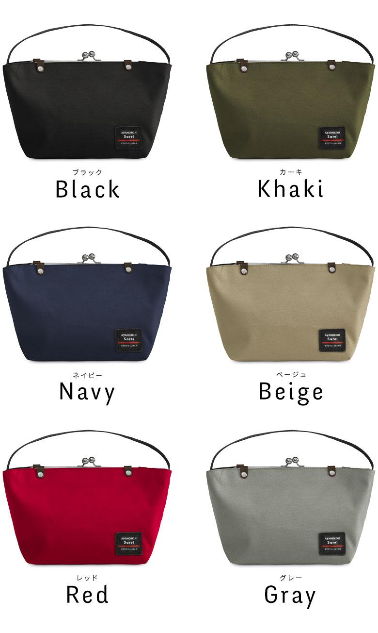 AYANOKOJI Sarei フレームがま口ワンハンドルミニバッグ color 色展開見せ Black(ブラック) Khaki(カーキ) Navy(ネイビー) Beige(ベージュ) Red(レッド) Grey(グレー)