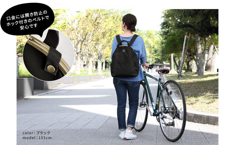 AYANOKOJI Sarei くし型がま口リュック メインイメージ ブラック モデルイメージ 自転車通勤におすすめ。