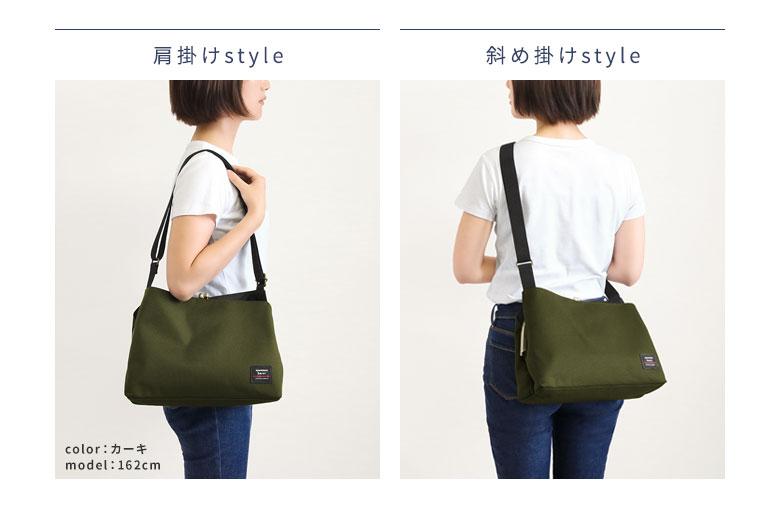AYANOKOJI Sarei がま口スマートワンショルダーバッグ ショルダー紐を短めに調節するとサッと肩掛け、長めに調節するとカジュアルなスタイルにも合わせやすい、斜め掛けにもできます。