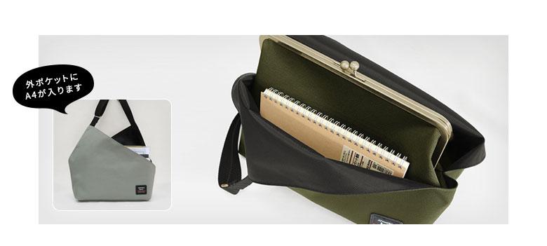 AYANOKOJI Sarei がま口スクエアワンショルダーバッグ POINT 本体の両面にある大きな外ポケットにもノートなどが収納できます。