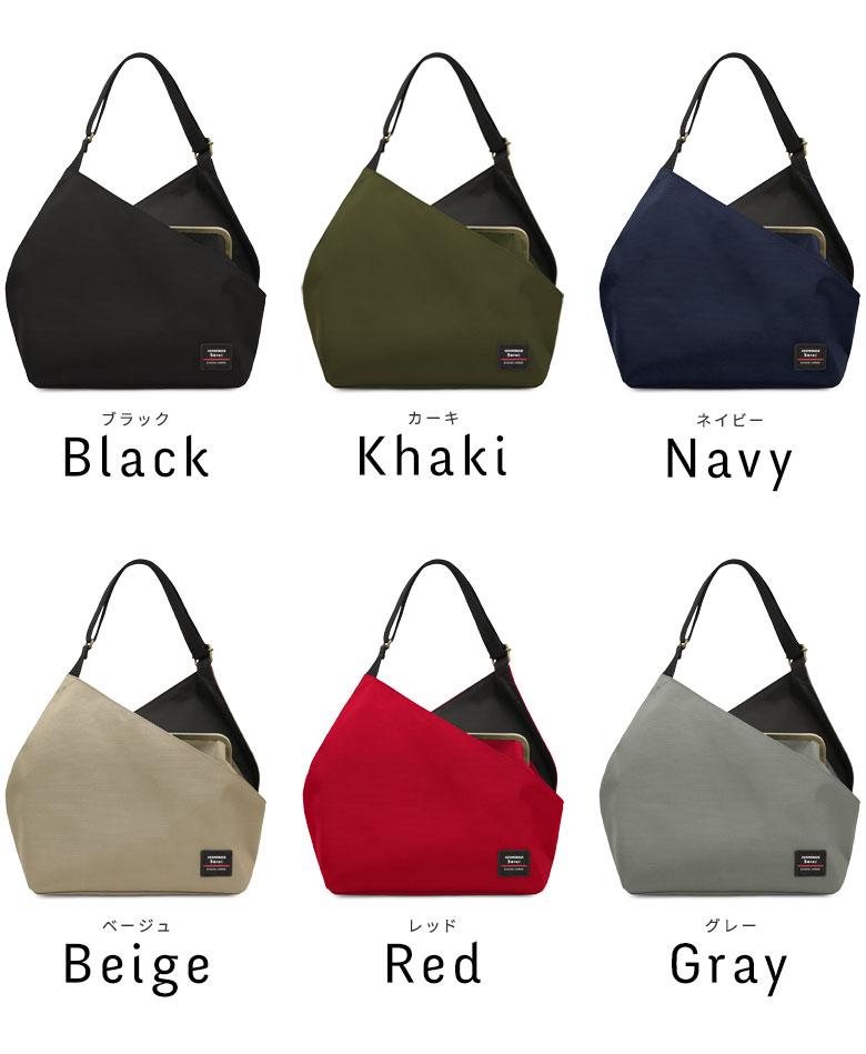 AYANOKOJI Sarei がま口スクエアワンショルダーバッグ color 色展開見せ Black(ブラック) Khaki(カーキ) Navy(ネイビー) Beige(ベージュ) Red(レッド) Grey(グレー)