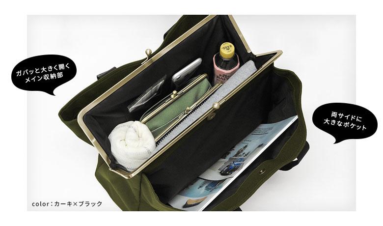 AYANOKOJI Sarei がま口スクエアトートバッグ(L) 真ん中のがま口を挟んで手前と奥の3部屋に分かれており、メインのがま口部はマチが14.5cmとかなりのゆとりがあるので、日帰り~1泊のプチ旅行やマザーバッグとしてもおススメです。