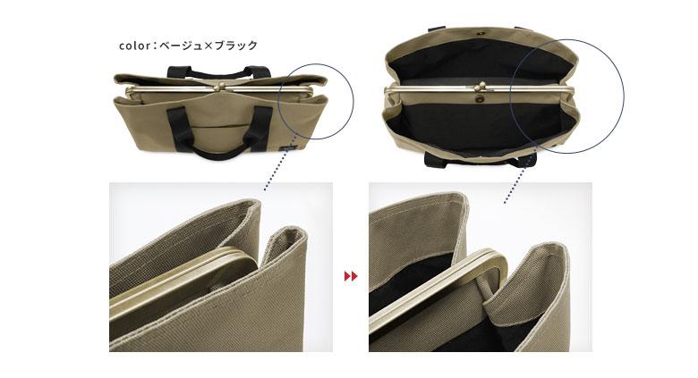 AYANOKOJI Sarei がま口スクエアトートバッグ(L) 大きく開いて使いやすい「あおりポケット」