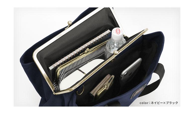 AYANOKOJI Sarei がま口スクエアトートバッグ(M) 真ん中のがま口を挟んで手前と奥の3部屋に分かれており、メインのがま口部はマチが11.5cmとゆったりしているので、お弁当や500mlのペットボトルなどのかさばる物も入れられます。※がま口内部に内ポケットはありません。