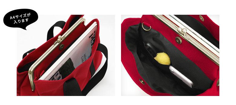 AYANOKOJI Sarei がま口スクエアトートバッグ(M) 両側にはA4が入る幅のあおりポケットがあり、ガバッと開くのでマチがなくても中の物が見やすく、出し入れも楽々。前面ポケットには仕切りポケットもあり、小物収納に便利です。