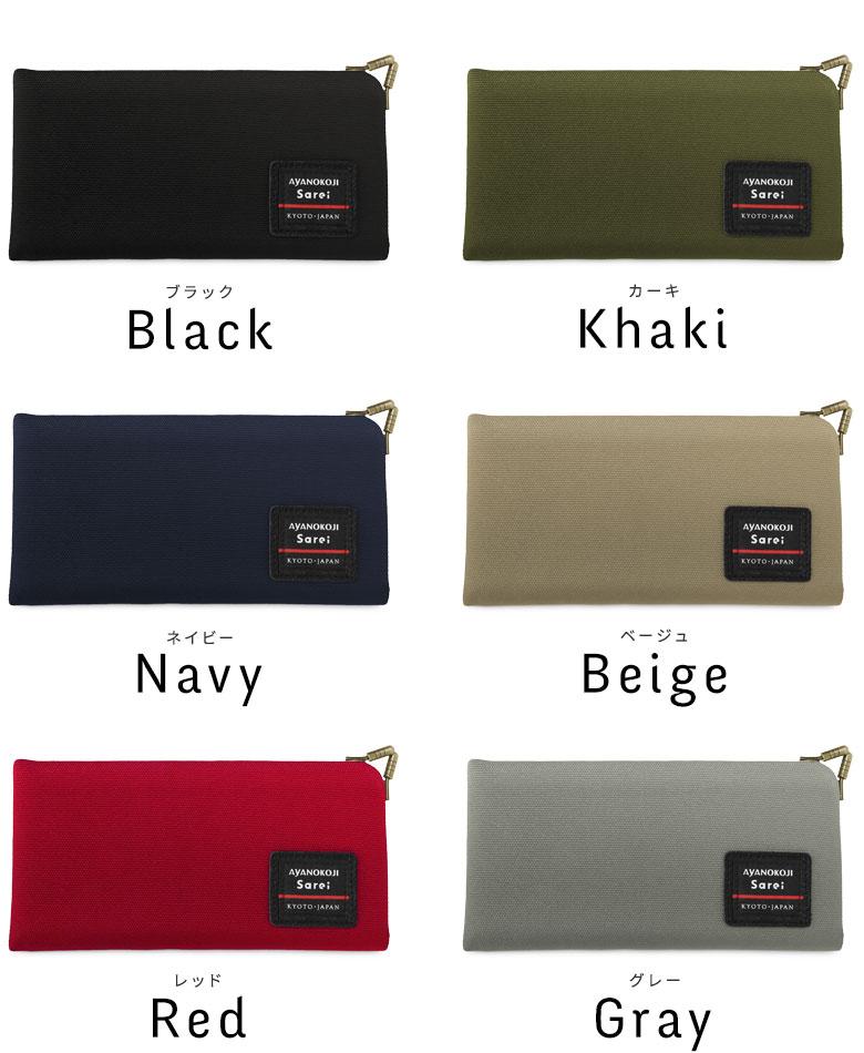 AYANOKOJI Sarei 天溝がま口ウォレット(ロング) COLOR展開見せ カジュアルにオールシーズン使える、ユニセックスなカラーをご用意。Black(ブラック)Khaki(カーキ)Navy(ネイビー)Beige(ベージュ)Red(レッド)