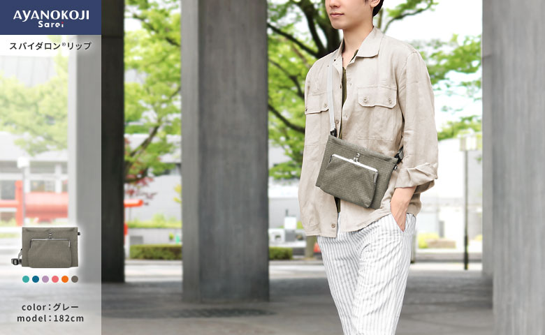 AYANOKOJI Sarei がま口ポケット付きサコッシュ メインイメージ カーキ