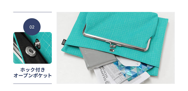 AYANOKOJI Sarei がま口ポケット付きサコッシュ 3つに分かれた収納部屋 ホック付きオープンポケット