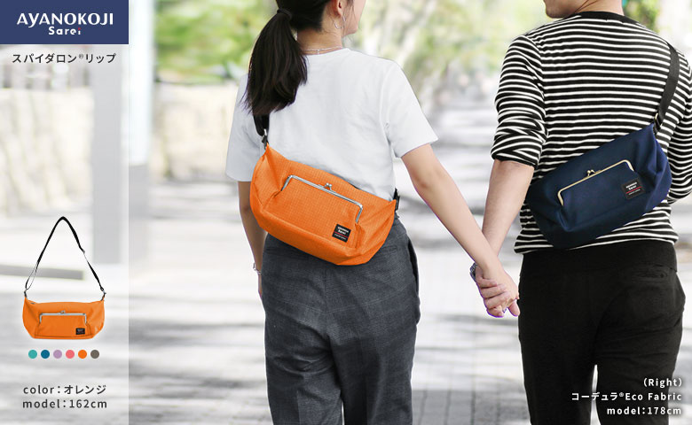 AYANOKOJI Sarei がま口ポケット付き斜め掛けショルダーバッグ メインイメージ オレンジ