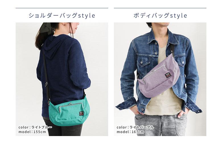 AYANOKOJI Sarei がま口ポケット付き斜め掛けショルダーバッグ ショルダーバッグスタイル・ボディバッグスタイル
