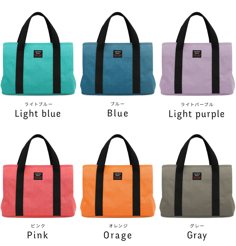 AYANOKOJI Sarei がま口スクエアトートバッグ(S) ほんのりトロピカルで柔らかな印象のカラーを中心にラインナップ。Light blue(ライトブルー) Blue(ブルー) Light purple(ライトパープル) Pink(ピンク) Orage(オレンジ) Grege(グレージュ)