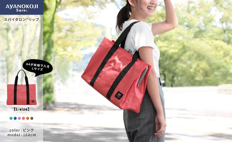AYANOKOJI Sarei がま口スクエアトートバッグ(L) メインイメージ ピンク