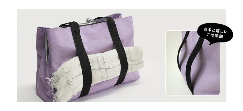AYANOKOJI Sarei がま口スクエアトートバッグ(L) 大きなバッグに細やかな機能の説明 背面側テープベルトの説明
