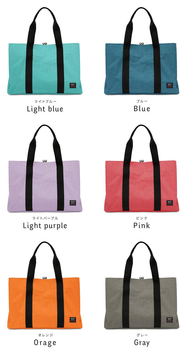 AYANOKOJI Sarei がま口スクエアトートバッグ(L) ほんのりトロピカルで柔らかな印象のカラーを中心にラインナップ。Light blue(ライトブルー) Blue(ブルー) Light purple(ライトパープル) Pink(ピンク) Orage(オレンジ) Gray(グレー)