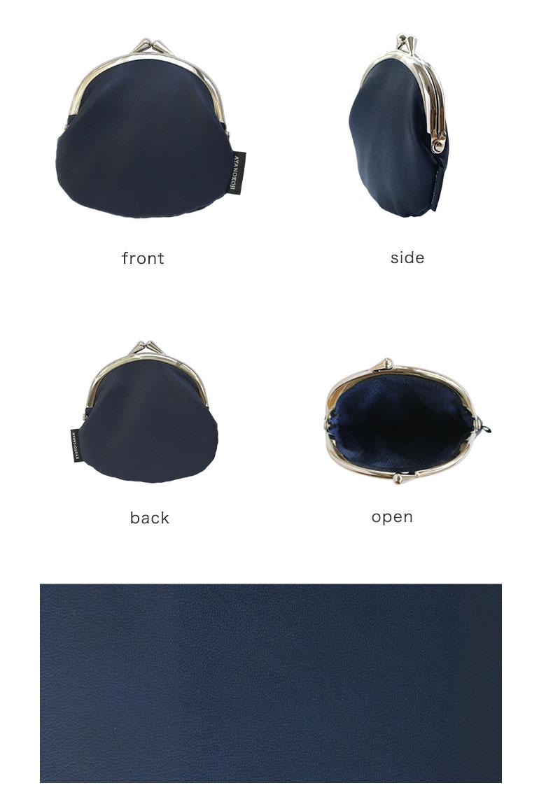 Fine Leather2シリーズ スマートコインケース DETAIL