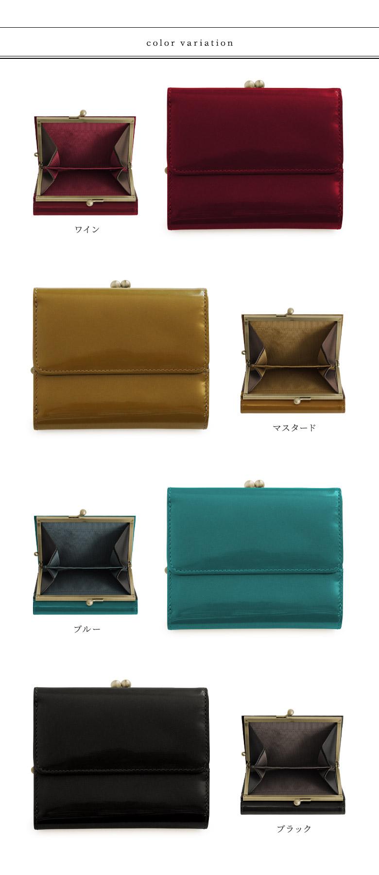 AYANOKOJI X(あやの小路 イックス) 折りたたみがま口財布 メタリックエナメル(本革) 色展開 カラーバリエーション画像