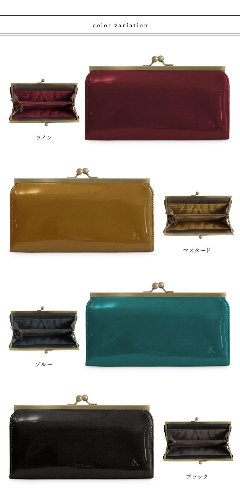 AYANOKOJI X(あやの小路 イックス) 外がま口長財布 メタリックエナメル(本革) 色展開 カラーバリエーション画像