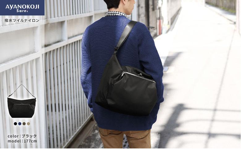 AYANOKOJI Sarei がま口ポケット付きエディターズバッグ メインイメージ ブラック