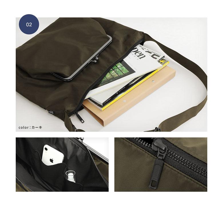 AYANOKOJI Sarei がま口ポケット付きエディターズバッグ 前面ホック付きメッシュポケット説明