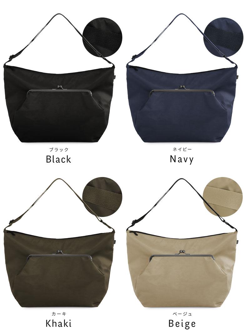 AYANOKOJI Sarei がま口ポケット付きエディターズバッグ ビジネスにもカジュアルにも合わせやすい4カラーをご用意。・ブラック・ネイビー・カーキ・ベージュ