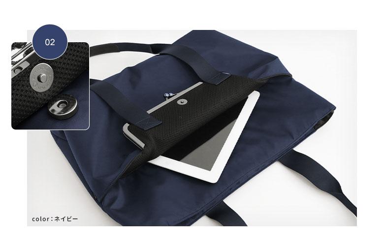 AYANOKOJI Sarei がま口ポケット付きビジネストートバッグ 前面ホック付きメッシュポケット説明