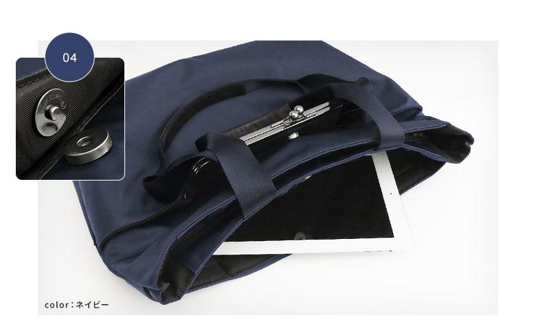 AYANOKOJI Sarei がま口ポケット付きビジネストートバッグ 背面ホック付きポケット説明