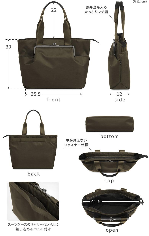 AYANOKOJI Sarei がま口ポケット付きビジネストートバッグ DETAIL ディティール見せ詳細