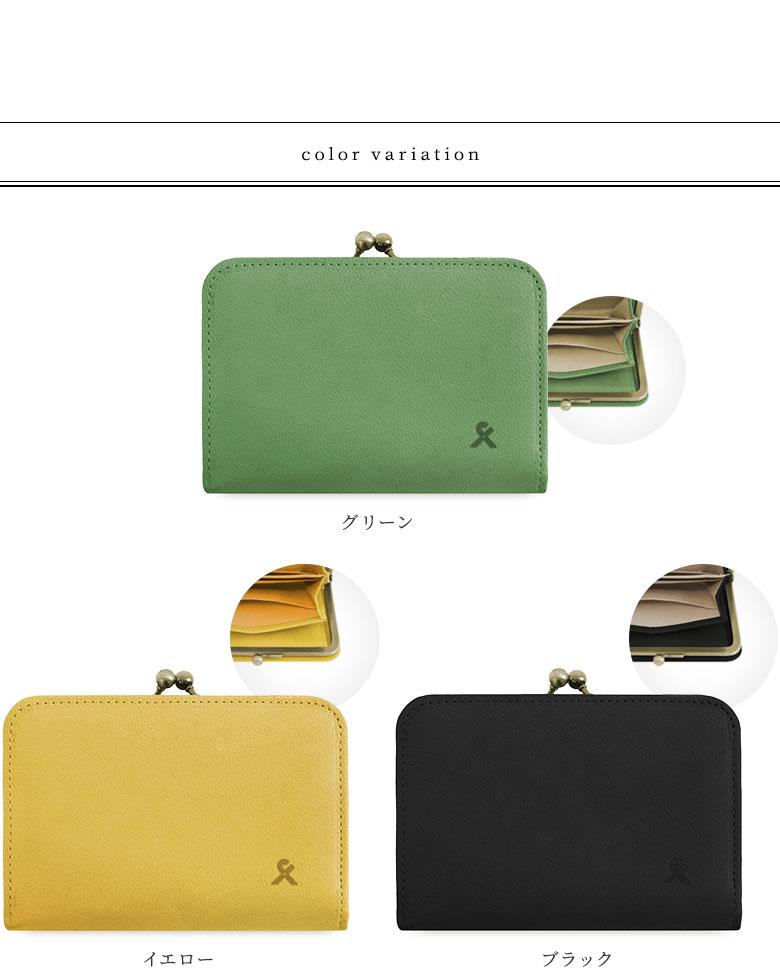 AYANOKOJI X(あやの小路 イックス) がま口カードウォレット 色展開 カラーバリエーション