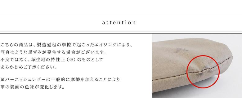 AYANOKOJI X(あやの小路 イックス) 親子がま口ウォレット(ロング) アテンション