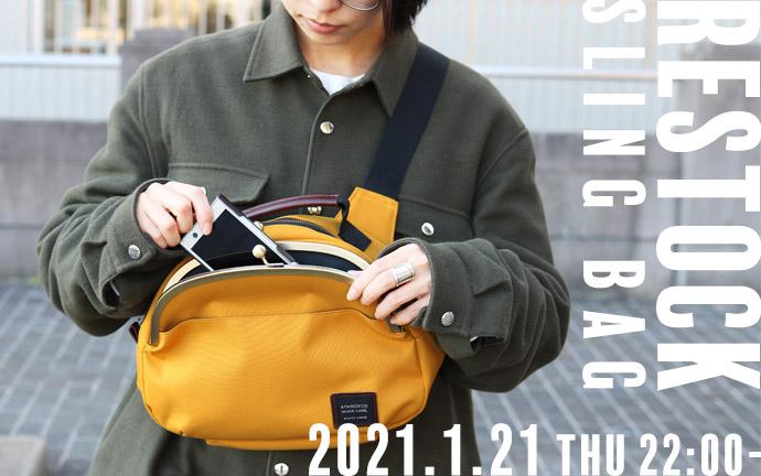 がま口ポシェット型ボディバッグ【コーデュラ(R)】